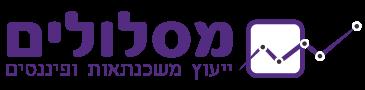 maslulim logo
